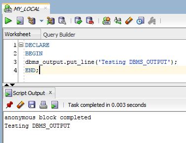 DBMS_OUTPUT