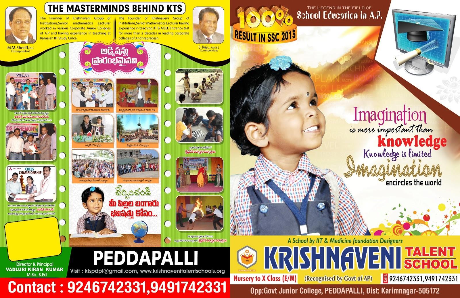 Krishnaveni Talent School Custom Brochure Design Template