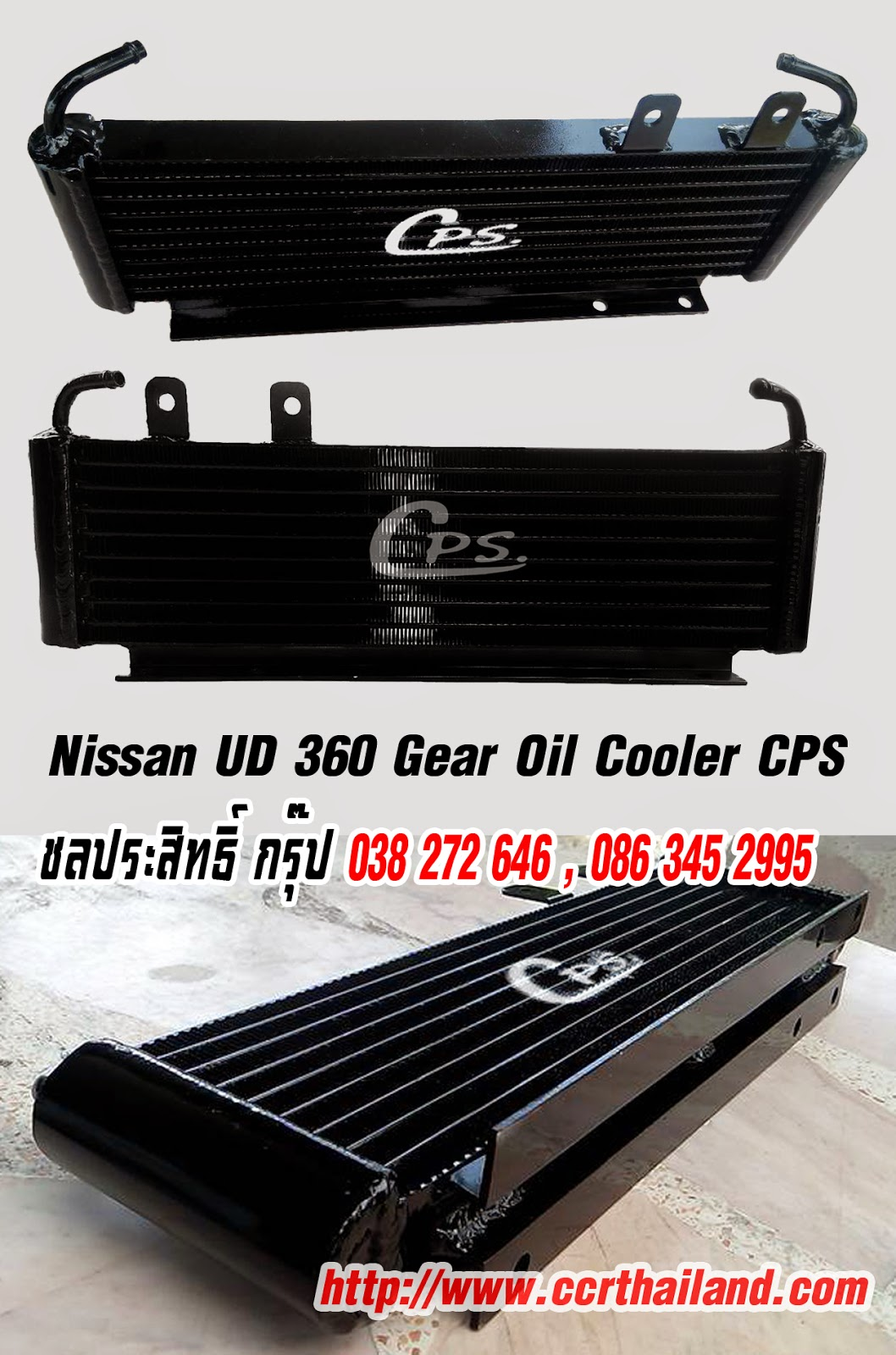 Nissan UD 360 Gear Oil Cooler CPS