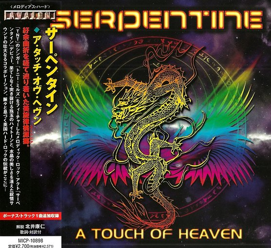 SERPENTINE - A Touch Of Heaven [Limited Edition USB reissues + bonus] full