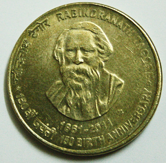 Resultado de imagem para selo de RABINDRANATH TAGORE