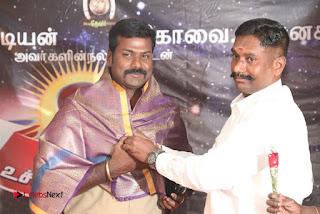 9 Giragankalum Ucham Petravan Tamil Movie Pooja Stills  0050.jpg