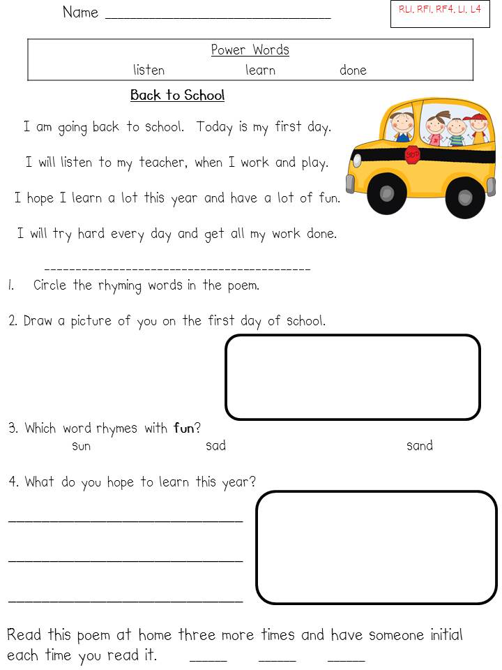 New 802 First Grade Reading Fluency Worksheets