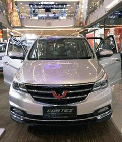 Mobil Wuling cortez Promo Lebaran 2019