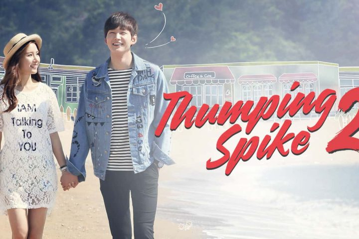 Download Drama Korea Thumping Spike 2 Sub Indo Batch