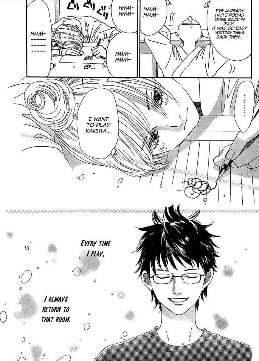 Chihayafuru - Chapter 55