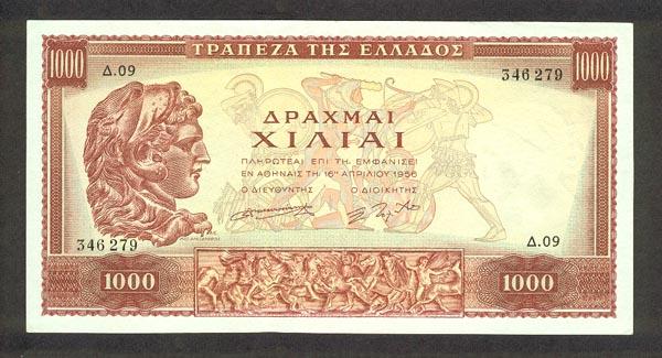 https://2.bp.blogspot.com/-BQMrRSIqYRI/UJjtVsWMDpI/AAAAAAAAKQc/CNJKxCb-33M/s640/GreeceP194-1000Drachmai-1956-donated_f.jpg