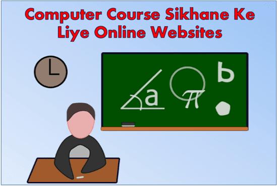 Computer Course Sikhane Ke Liye Websites
