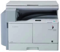 Canon imageRUNNER 2002 Driver Download, Canon imageRUNNER 2002 Driver Windows, Canon imageRUNNER 2002 Driver Mac, Canon imageRUNNER 2002 Driver Linux