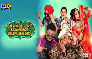Shaadi Teri Bajayenge Hum Band (2018) Hindi Movie Download 300mb DeSi ScR