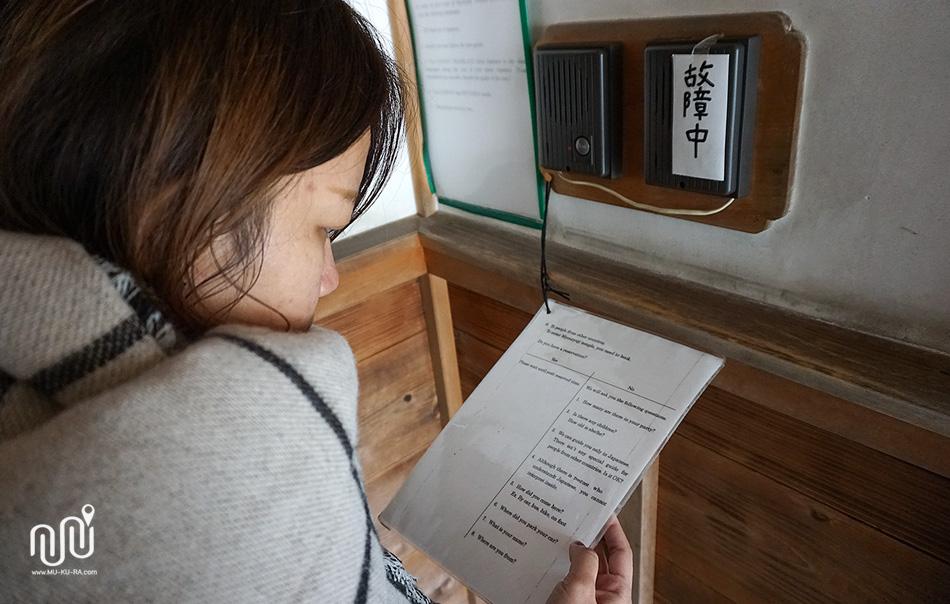 วัด Myoryuji หรือ วัด Ninjadera เมือง Kanazawa