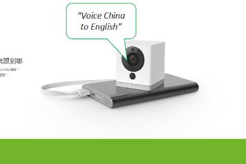 Cara Mengganti Notifikasi Suara CCTV XiaoFang Versi China ke Inggris