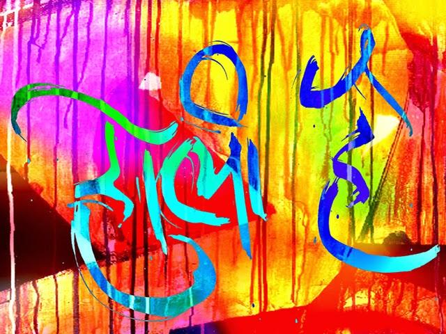 Happy Holi Gif Photos