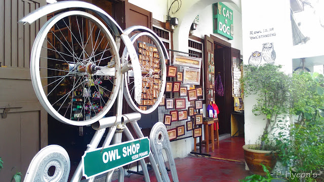 owl shop armenian street penang