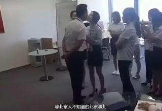 They have to kiss your boss every morning to work in the company