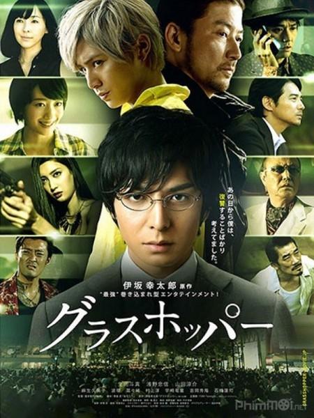 Châu Chấu - Grasshopper (2011)