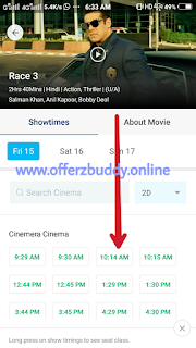 paytm movie offer (offerbuddy)