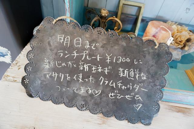 石川県 金沢 カフェ ミクカ micka cafe bar  ランチ ディナー チャウダー