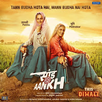 Saand Ki Aankh First Look Poster 2