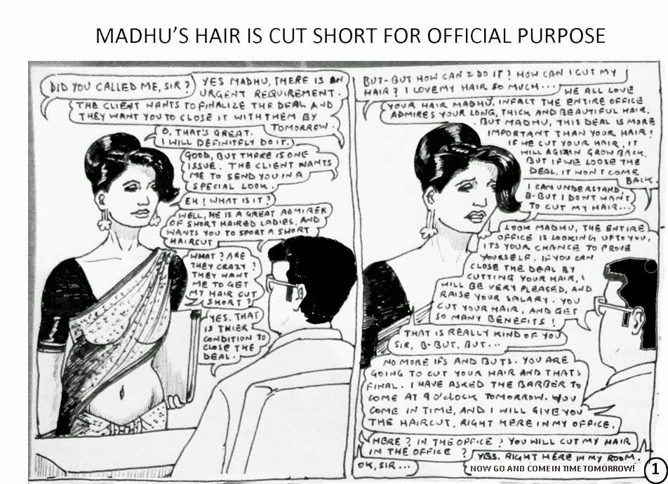 haircut story archive