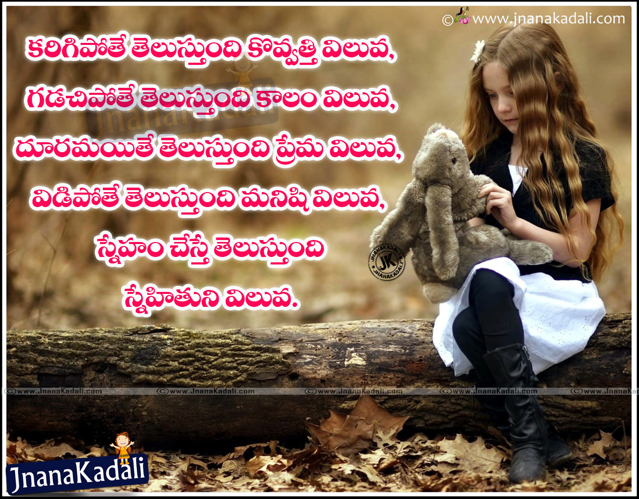 Quotes About The Importance Of Friendship Beautiful Telugu Friendship Messages With Pictures  Jnana Kadali