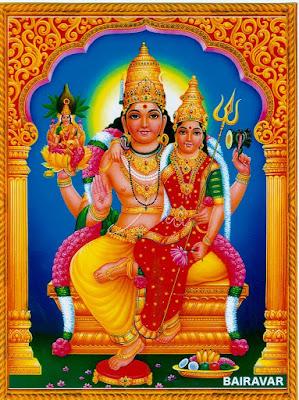 http://2.bp.blogspot.com/-BR_4k7ng-_Y/TV_adWnLkfI/AAAAAAAABTY/iGHx8QtgeJ0/s640/Swarna_Agarshana_bairavar2.166223028.JPG