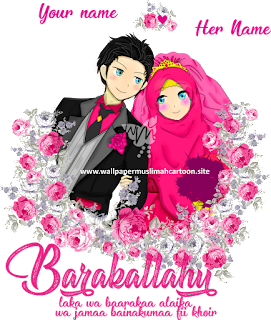 Gambar Couple Pp Wa | Anime Wallpaper