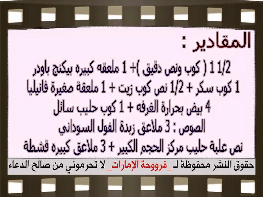 http://2.bp.blogspot.com/-BRl-h4TDTMc/VE4yJgr6LLI/AAAAAAAABfA/kKtTzrQNn4s/s1600/3.jpg