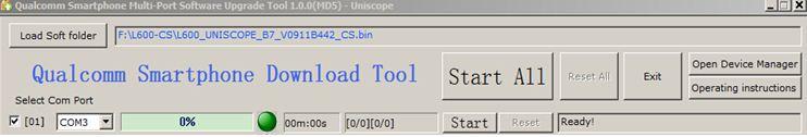 How to flash Qualcomm Devices using Qualcomm Upgrade Tool
