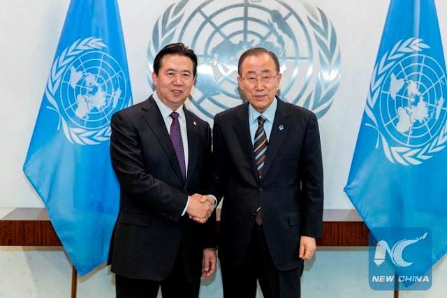 Ông Meng Hongwei gặp gỡ Tổng Thư ký LHQ Ban Ki-moon