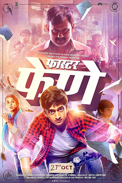 Faster Fene (2017) Marathi 350MB HDTVRip 480p x264 Download