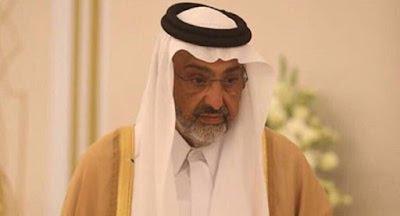الشيخ عبد الله بن علي آل الثاني
