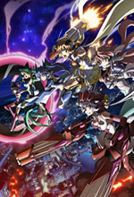 Senki Zesshou Symphogear AXZ: By Shedding Many Tears, the Reality You Face Is...
