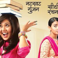 Sapne Suhane Ladakpan Ke Episode 572 - 28th July 2014 | The