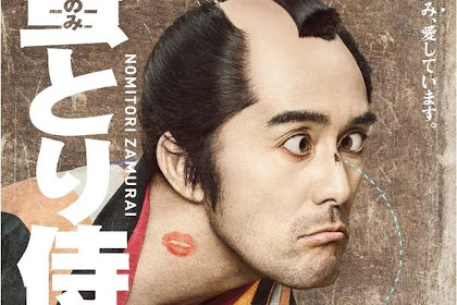 Sinopsis Flea-picking Samurai (2018) - Film Jepang