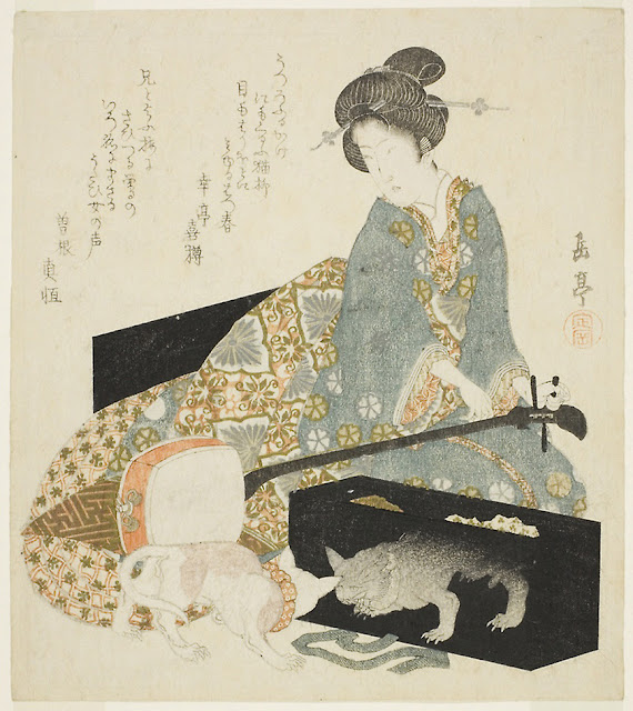Woman with shamisen and cat, Art Institute of Chicago