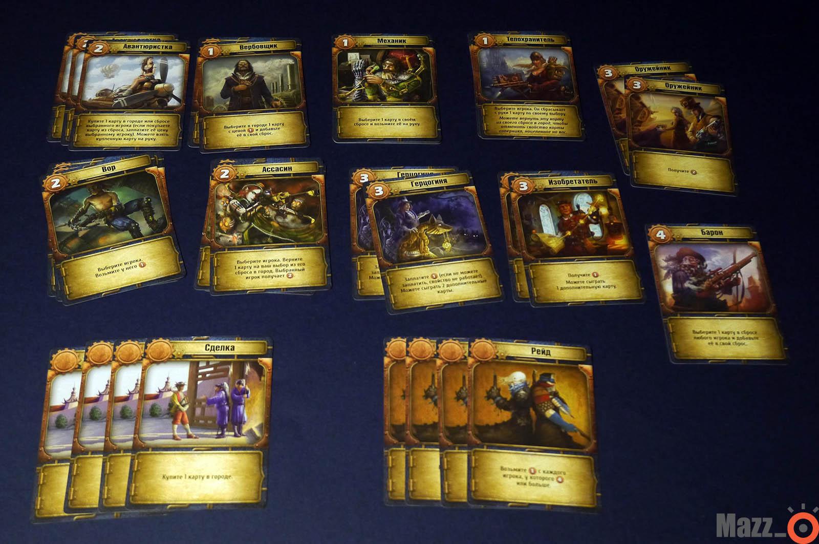 карточные коллекционные игры настольные