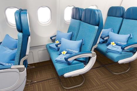 Premium Economy Seat