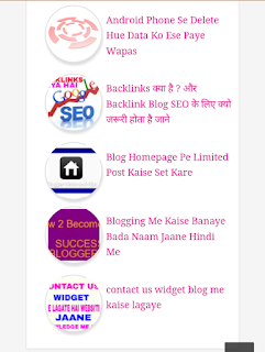 Rendom post widget for blogger