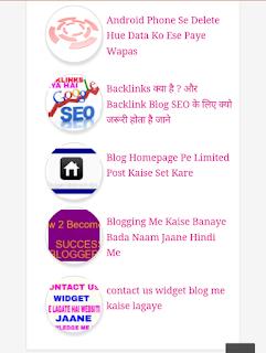 Random Post Widgets For Blogger - स्टाइलिश रेन्डम टूल