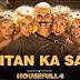 Shaitan Ka Saala Song Lyrics & Video Song | HouseFull 4
