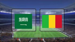 مباشر مشاهدة مباراة السعودية و مالي بث مباشر 5-9-2019 يوتيوب بدون تقطيع
