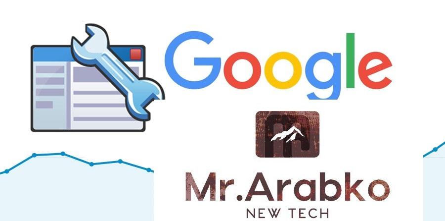 جوجل مشرفي المواقع القديم