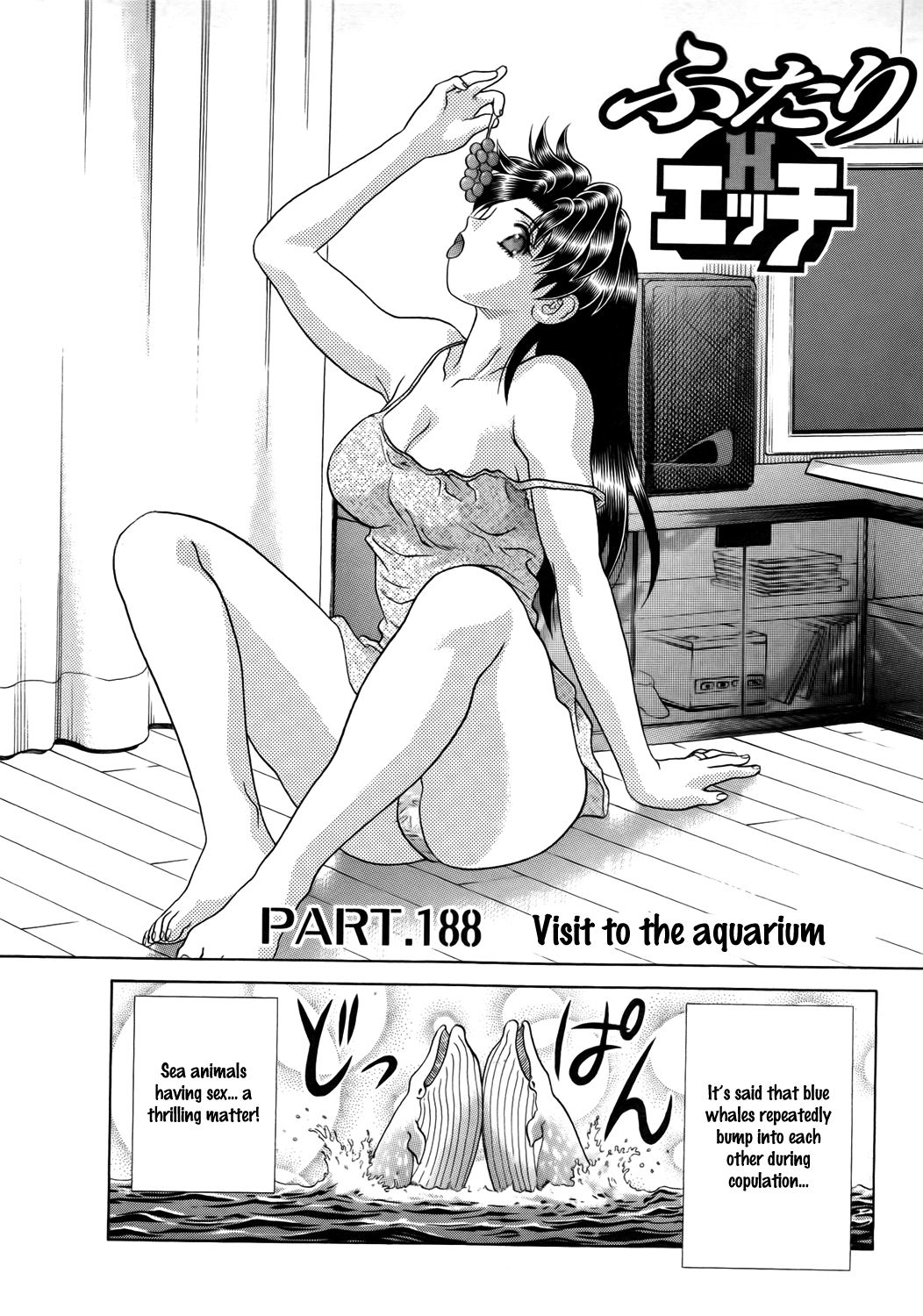 Futari-Ecchi Chapter 188 Page 1