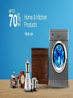 Amazon Offer Get upto 75% off on Home & Kitchen