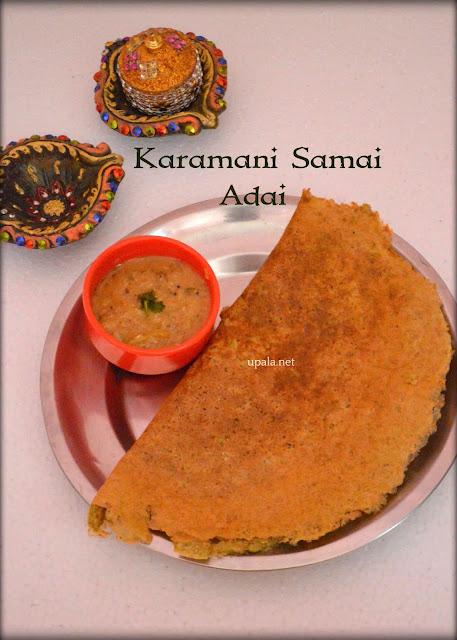 Sprouted Karamani Samai Adai/ Red Cowpeas millet adai