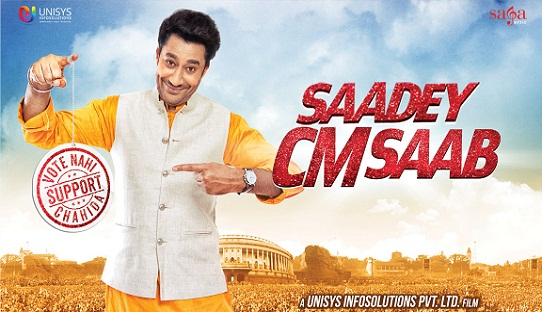 Watch Online Saadey CM Saab 2016 DvDScR Panjabi Movies Full HD Download