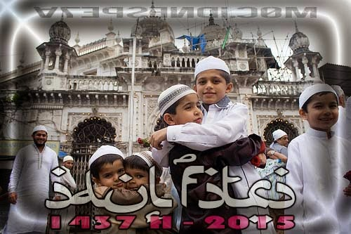 Wallpaper Kata Gambar Selamat Idul Fitri 2018 Buat Sahabat