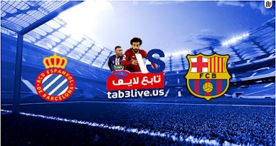 مشاهدة مباراة برشلونة واسبانيول بث مباشر بتاريخ 08-07-2020 الدوري الاسباني