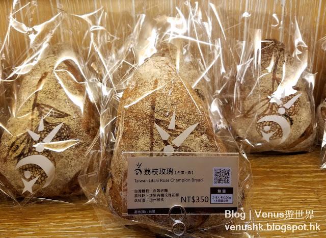 吳寶春麵包